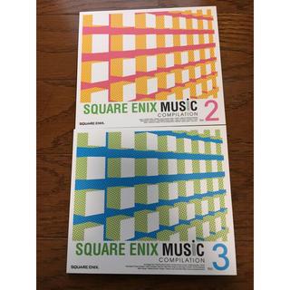 スクウェアエニックス(SQUARE ENIX)のCD SQUARE ENIX MUSIC COMPILATION Vol.2&3(ゲーム音楽)