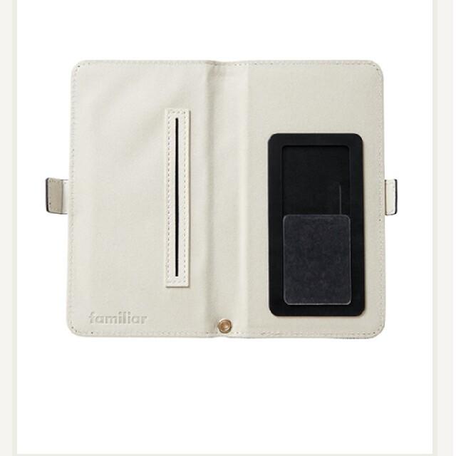 familiar(ファミリア)のひまわり様専用 ファミリア スマホケース スマホ/家電/カメラのスマホアクセサリー(モバイルケース/カバー)の商品写真