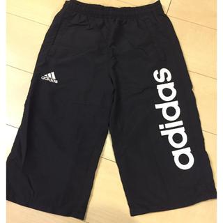 アディダス(adidas)のアディダスパンツ つっきー様専用(パンツ/スパッツ)
