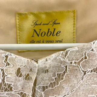 ノーブル(Noble)のNoble レース半袖でジャケット(ノーカラージャケット)