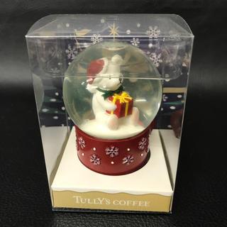 タリーズコーヒー(TULLY'S COFFEE)のタリーズコーヒー スノードーム ノベルティ クリスマス 置物 マグカップ(置物)