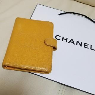シャネル(CHANEL)のCHANEL システム手帳 キャビアスキン 6穴 yellow(その他)