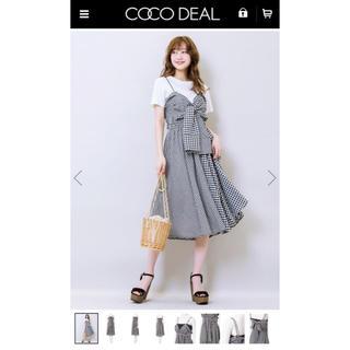 ココディール(COCO DEAL)のCOCO DEAL(その他)