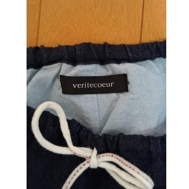 Veritecoeur(ヴェリテクール)のveritecoeur ヴェリテクール サルエルパンツ レディースのパンツ(サルエルパンツ)の商品写真