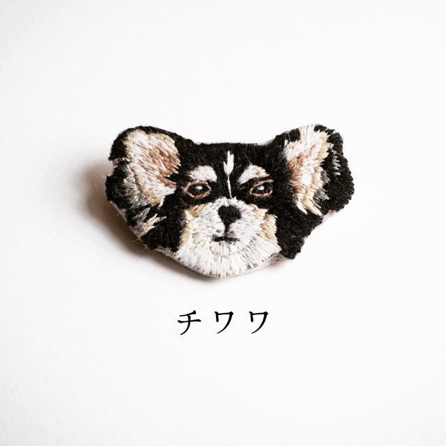 チワワの刺繍ブローチ ハンドメイドのアクセサリー(コサージュ/ブローチ)の商品写真
