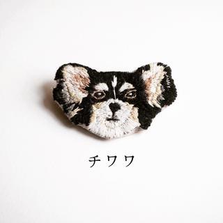 チワワの刺繍ブローチ(コサージュ/ブローチ)