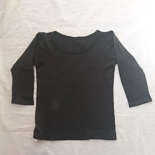 ムジルシリョウヒン(MUJI (無印良品))のMUJI オーガニックコットン両面起毛スムース長袖Tシャツ(下着)
