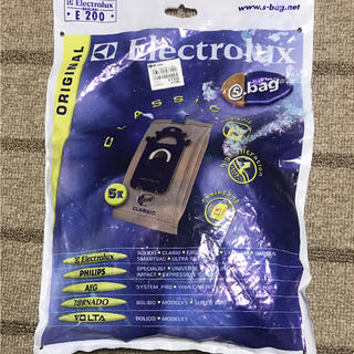 エレクトロラックス(Electrolux)のElectrolux 掃除機 ゴミバッグ(日用品/生活雑貨)