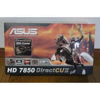 エイスース(ASUS)のASUS HD7850(PC周辺機器)