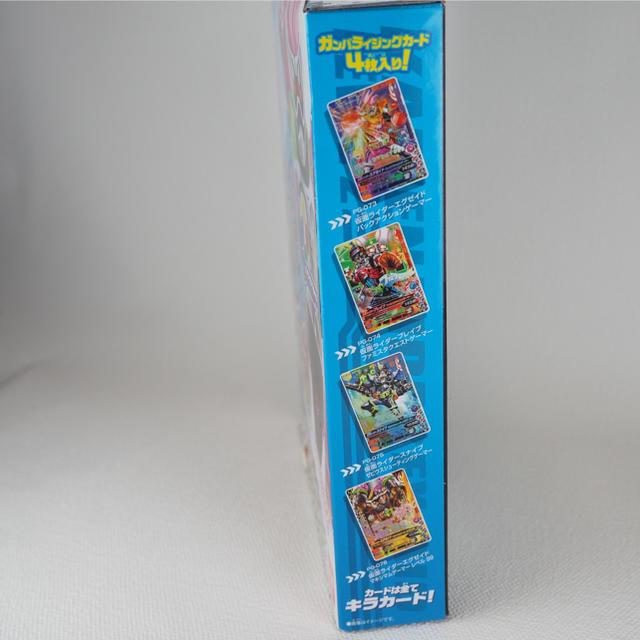 仮面ライダーバトル ガンバライド(カメンライダーバトルガンバライド)のDXガンバライジングガシャット バインダー カード4枚セット 新品 エグゼイド エンタメ/ホビーのおもちゃ/ぬいぐるみ(キャラクターグッズ)の商品写真