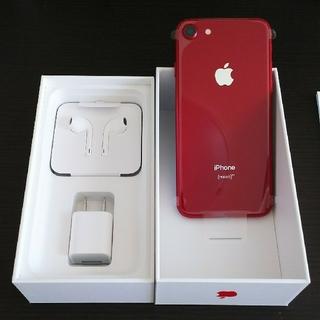 アップル(Apple)の★新品★iPhone8 64GB RED(赤) SIMフリー可(スマートフォン本体)