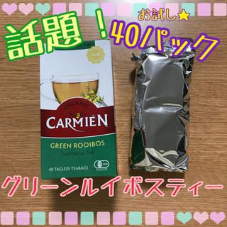 CARMIEN グリーンルイボスティー40パック(茶)