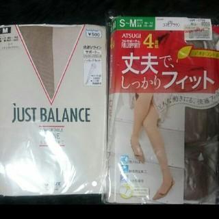 アツギ(Atsugi)のパンティストッキング★4足セット(タイツ/ストッキング)