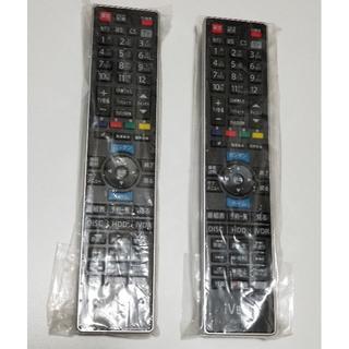 マクセル(maxell)のRC-R4 マクセル リモコン 2個セット(ブルーレイレコーダー)