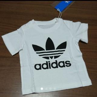 アディダス(adidas)の新品☆adidas☆アディダス☆オリジナルス☆キッズ☆ロゴ☆Tシャツ☆80cm(Tシャツ)