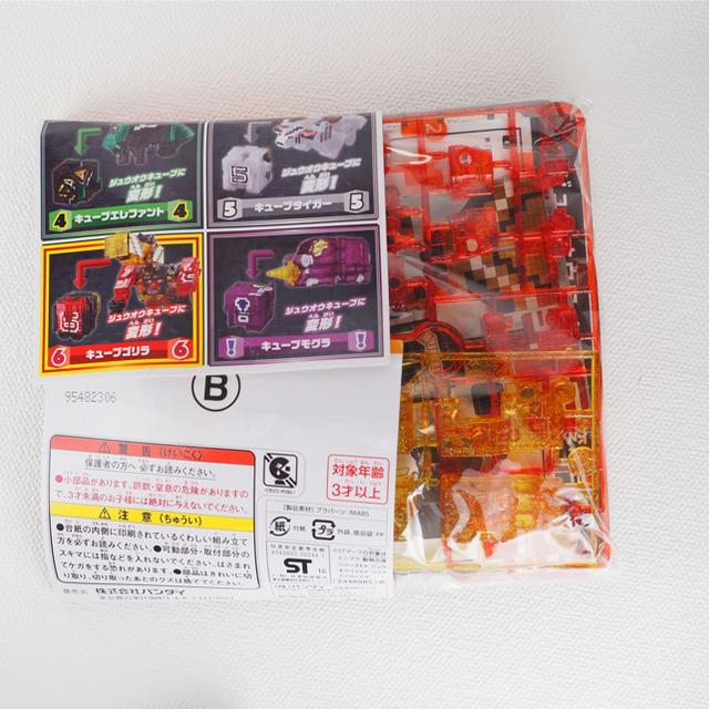 BANDAI(バンダイ)のミニプラ ジュウオウワイルド キュープゴリラ 新品と ガチャガチャ セット エンタメ/ホビーのおもちゃ/ぬいぐるみ(キャラクターグッズ)の商品写真