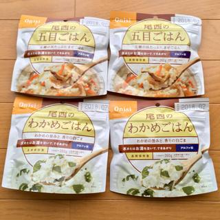【新品】 非常食 計4食(米/穀物)
