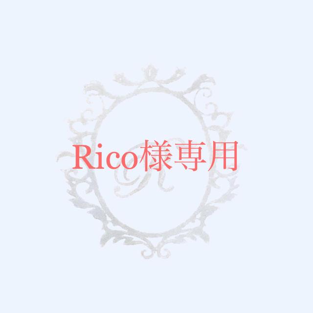 Rico様専用♡ ハンドメイドのアクセサリー(ピアス)の商品写真