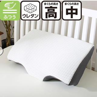 【美品】枕  ナチュラルフィット(枕)