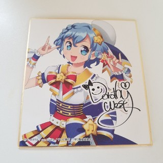 色紙 (サイン)