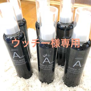 アクタス(ACTUS)のactus fabric mist white birch 6本(インテリア雑貨)