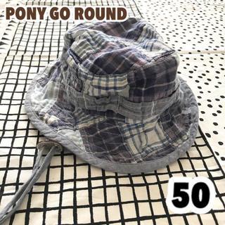 ポニーゴーラウンド(PONY GO ROUND)の【PONY GO ROUND】50・紐付きハット(帽子)