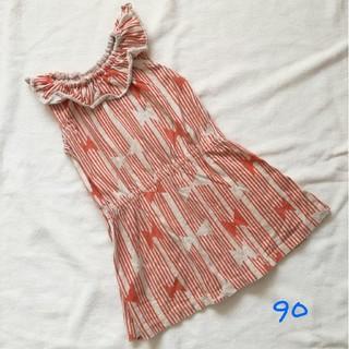 セラフ(Seraph)の人気 Seraph セラフ フリル襟ワンピース リボン柄 サイズ90(ワンピース)