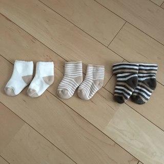 新生児ベビー靴下2足セットナチュラル系シンプルボーダー男女兼用(レッグウォーマー)