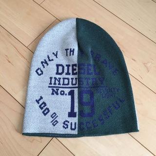 ディーゼル(DIESEL)の新品DIESELディーゼルバイカラーニット帽キャップイタリア製(帽子)