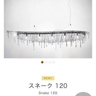 カルテル(kartell)のトーヨーキッチン スネーク120(天井照明)