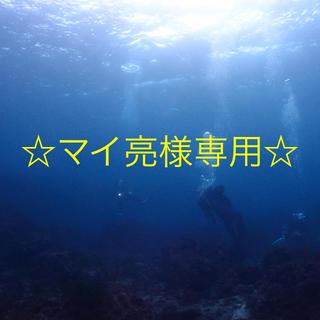 ☆マイ亮様専用☆(哺乳ビン用乳首)