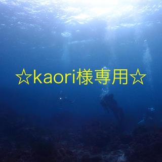 ☆kaori様専用☆(哺乳ビン用乳首)