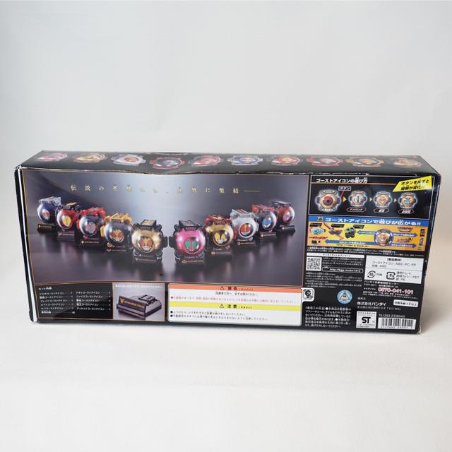 BANDAI(バンダイ)の仮面ライダーゴースト レジェンドライダー アイコンセット エンタメ/ホビーのおもちゃ/ぬいぐるみ(キャラクターグッズ)の商品写真