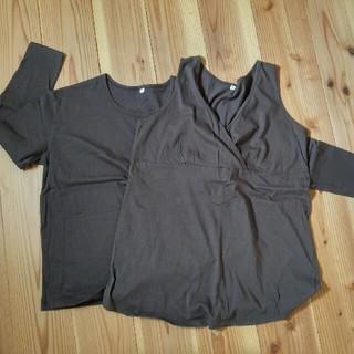 ムジルシリョウヒン(MUJI (無印良品))の(未使用)無印良品 マタニティTシャツ 長袖 重ね着 綿100%(マタニティウェア)