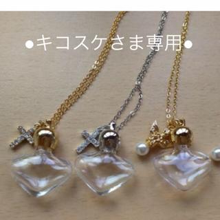 アロマペンダント 天使 クロス メモリーオイル 、香水に