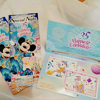 ディズニー(Disney)の限定⭐ディズニー35周年ペアチケット2枚(その他)