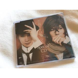 新品 CD さよならソルシエ 舞台 ミュージカル(ミュージカル)