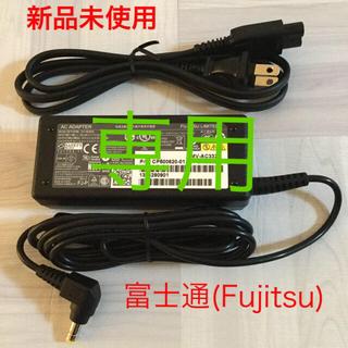 フジツウ(富士通)の富士通(Fujitsu)純正 ACアダプター(パソコン電源)(PC周辺機器)