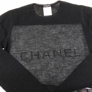 シャネル(CHANEL)のシャネルカットソー美品めちゃくちゃお安いですよ(カットソー(長袖/七分))