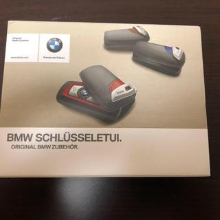 ビーエムダブリュー(BMW)のBMW キーケース(車外アクセサリ)