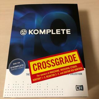 Komplete 10 Crossgrade クロスグレード版(ソフトウェア音源)