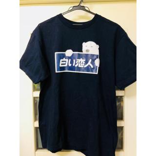 北海道白い恋人  Tシャツ(Tシャツ/カットソー(半袖/袖なし))