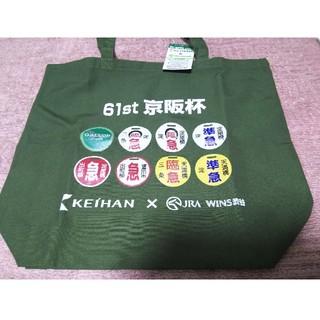 京阪電車 第61回京阪杯 特製トートバッグ