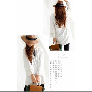 新品未使用  Tシャツ素材 袖スパンコール(Tシャツ(長袖/七分))