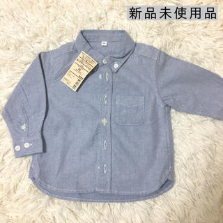 MUJI (無印良品) - 新品 無印良品 シャツ 80cm