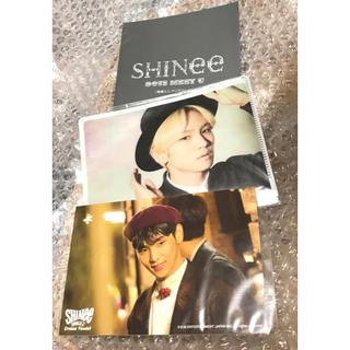 シャイニー(SHINee)のBMU ミニクリアファイル & ポストカード キー + おまけ(K-POP/アジア)