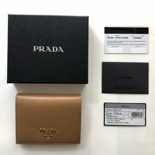 プラダ(PRADA)の新品 未使用 プラダ 二つ折り財布 ちいさいふ(財布)