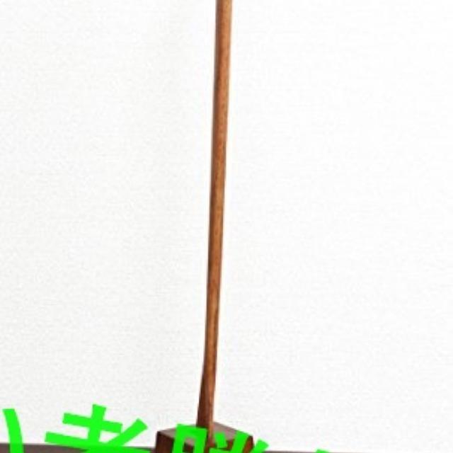 靴べら ロング セット 木製 うるし塗 スタンド付き 75c