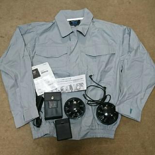 f348896e560067 安い空調服の通販商品を比較 | ショッピング情報のオークファン