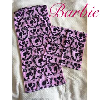 バービー(Barbie)のBarbie タオルセット(タオル/バス用品)